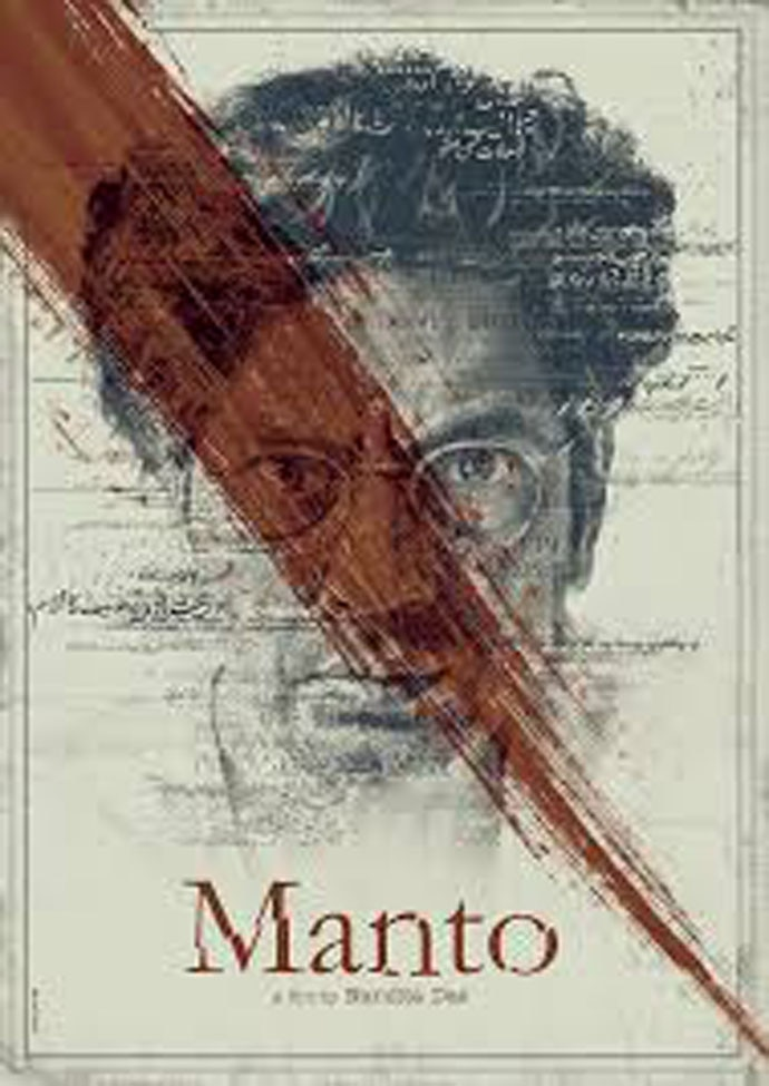 The face of Manto for Millenials