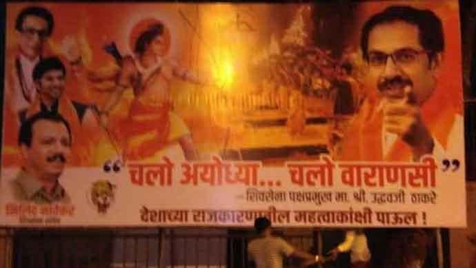 chalo-ayodhya_100518022420.jpg