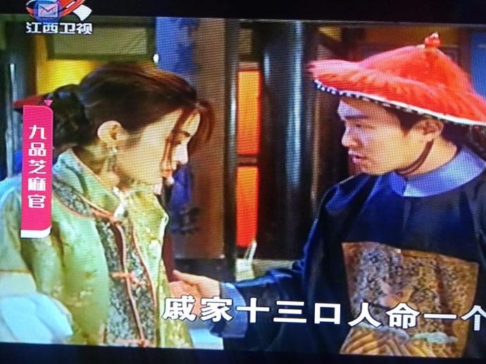 main_chinese-tv-chan_112018075552.jpg