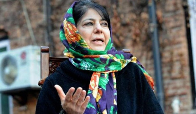 The bank allegedly saw irregular appointments and granting of loans during Mehbooba Muft's tenure as CM.