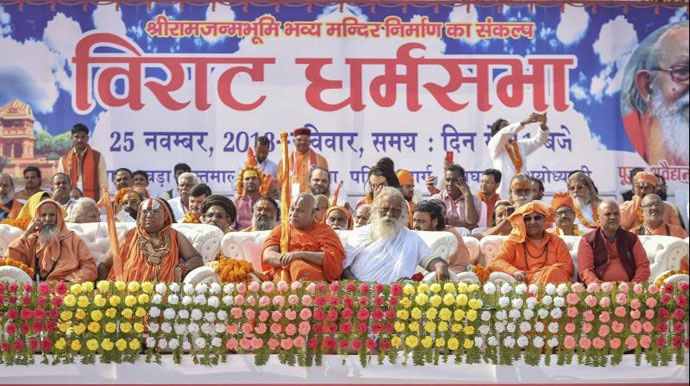Seers gathered at VHP's dharam sabha on November 25.