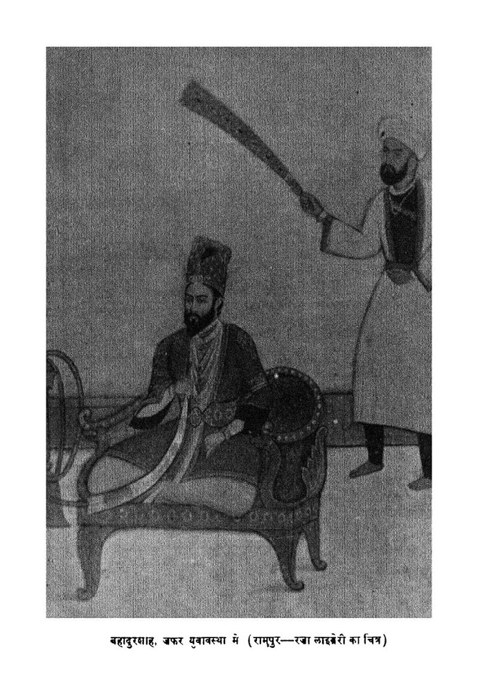 Bahadur Shah Zafar's long sufferings at the hands of the British along with his poetic dispossession