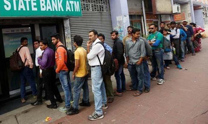 bank-690_122018055932.jpg
