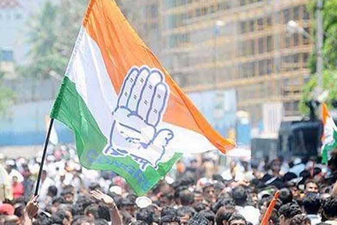 congress-690_121418114534.jpg