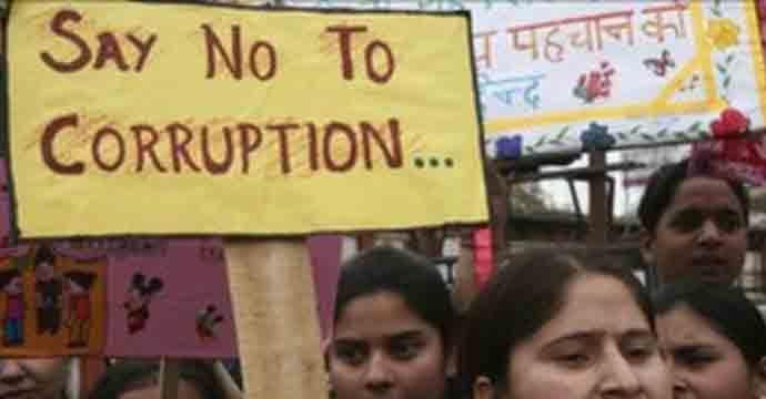 corruption-690_120618060642.jpg