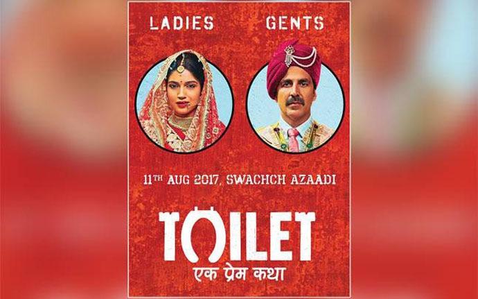 main_toilet-story_64_121218034419.jpg