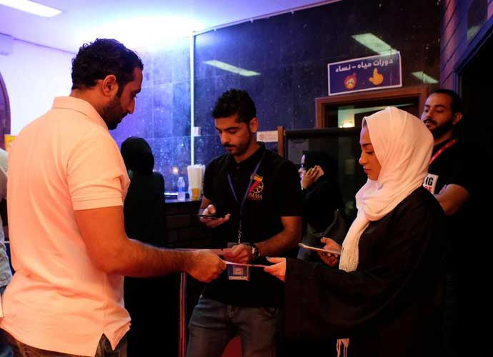Saudi Arabia counts cinema halls among its modernising reforms.
