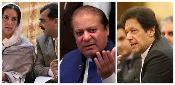 pakistan-inside_020319124018.jpg