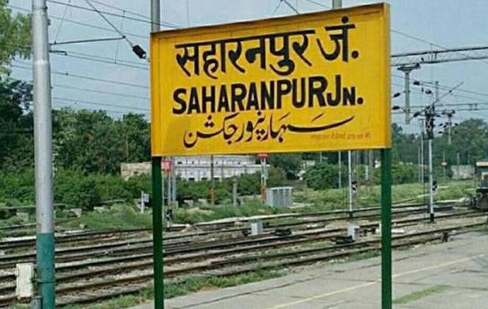 saharanpur-690_041119010232.jpg