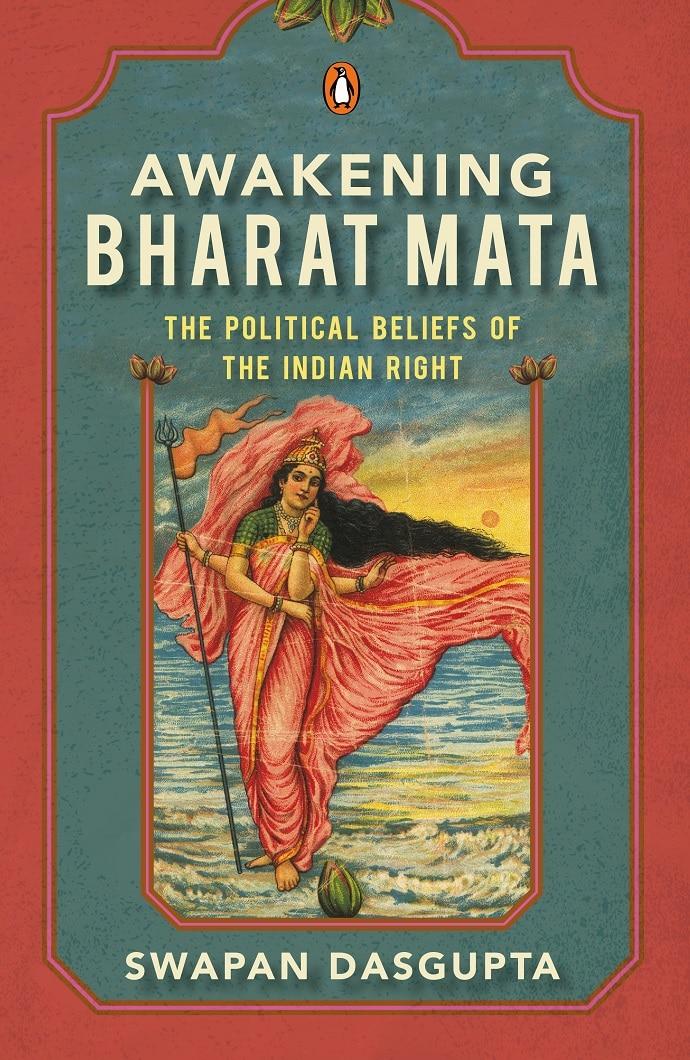 awakening-bharat-mat_060719072454.jpg