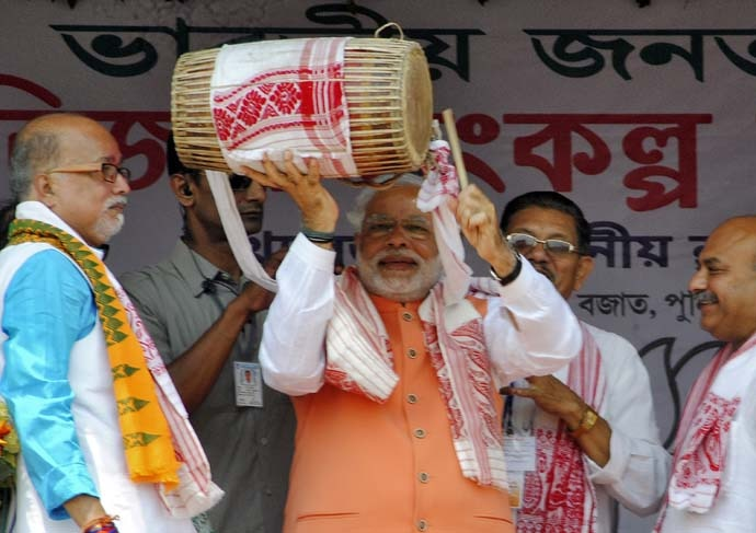 main_modi-in-assam_r_123119014836.jpg