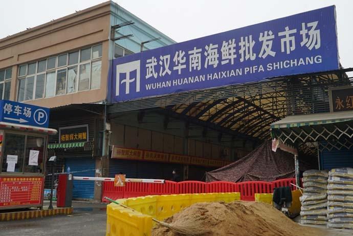 main_huanan-wholesal_012320062544.jpg