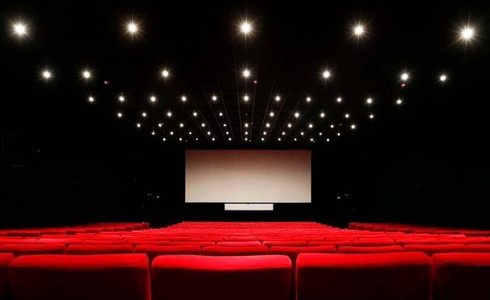 main_cinema-hall-reu_052420113924.jpg