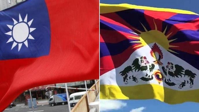 main_tibet-taiwan_072420103228.jpg