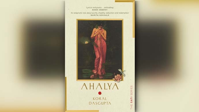 main_ahalya-cover_1_081420021555.jpg