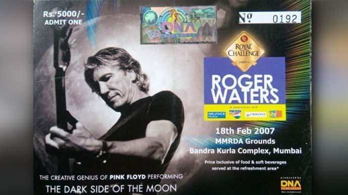 main_roger-waters-co_090420072000.jpg