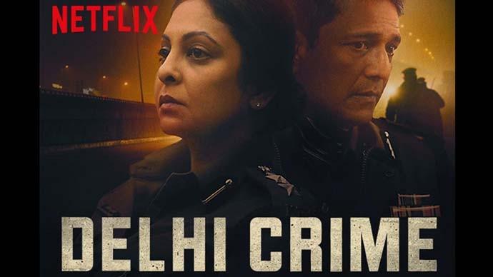 main_delhi-crime-ser_112420052245.jpg