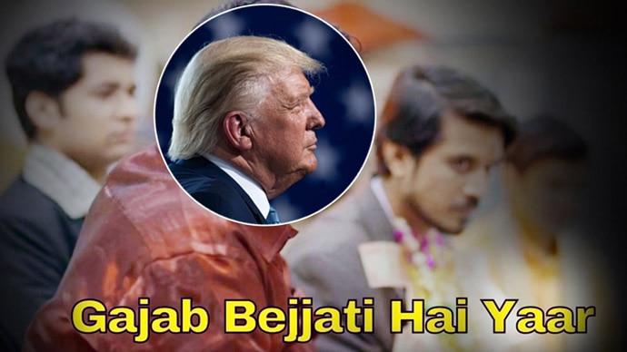 gajab-bejjati-hai-ya_040121042416.jpg
