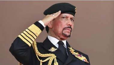 Brunei, don't be a pain in the ass! The rich little nation decides on stoning gay men to death. It should learn lessons from India