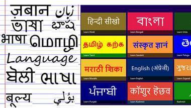 How Hindi can be the unifying force for India