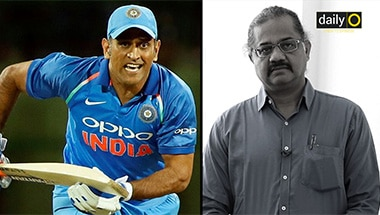 T20 cricket, MS Dhoni, Cricket, Team India