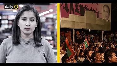 Ali hameed, Abdulla yameen, Maldives Emergency, Maldives crisis