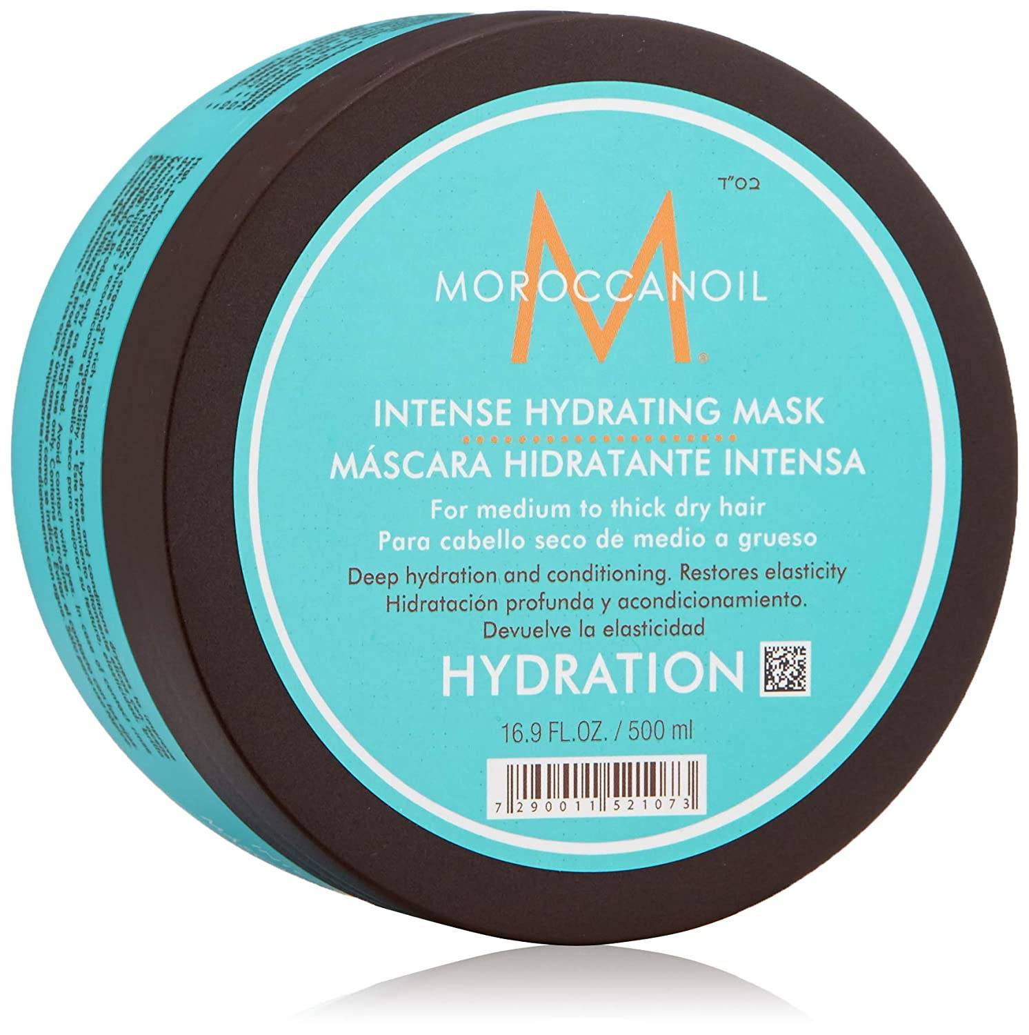 Moroccanoil Intense Hydrating Mask, Rs. 2,700