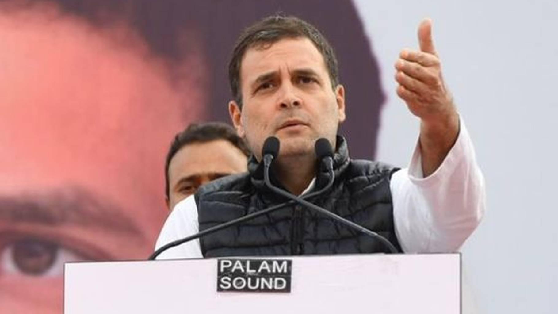 Rahul Gandhi Yuva Aakrosh Rally: सत्ता का जहर पीने ...