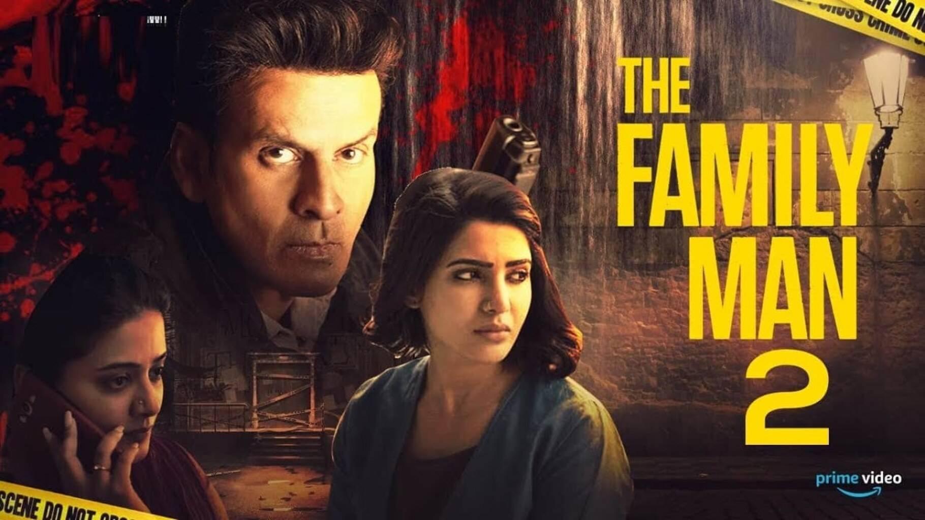 मनोज बाजपेयी की वेब सीरीज The Family Man 2 रिलीज डेट को लेकर खबरें आने लगी हैं - The Family Man 2 release date, Amazon prime video web series The Family Man