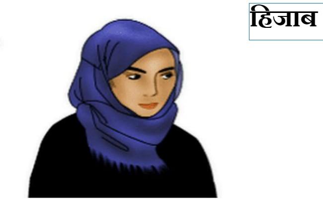 burka, hijab, world, society