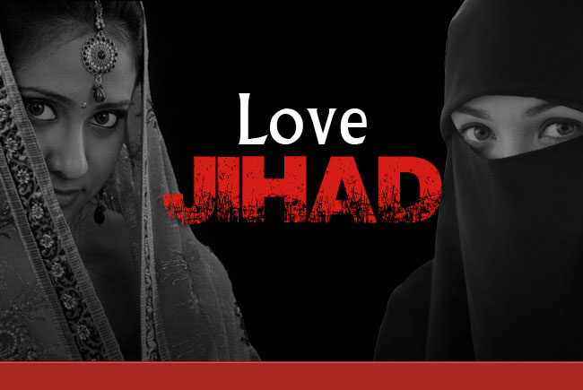लव जिहाद, इस्लाम, मुस्लिम, हिंदू