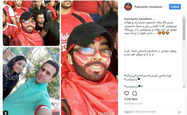 फुटबॉल, महिला, ईरान, कट्टरपंथ
