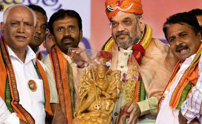 अमित शाह, कर्नाटक, कर्नाटक चुनाव, भाजपा, कांग्रेस