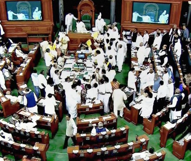 parliament, opposition, BJP
