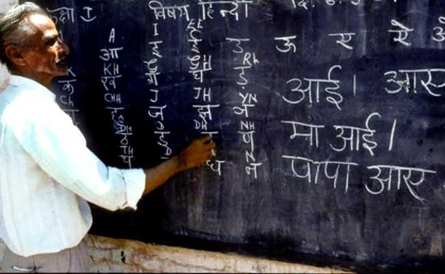 hindi teacher