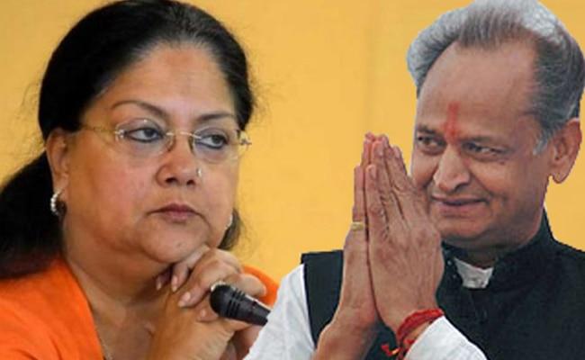 राजस्थान चुनाव 2018, वसुंधरा राजे, कांग्रेस, भाजपा
