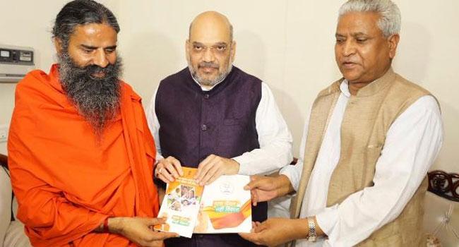 माधुरी दीक्षित, भाजपा, अमित शाह, नरेंद्र मोदी, 2019 चुनाव
