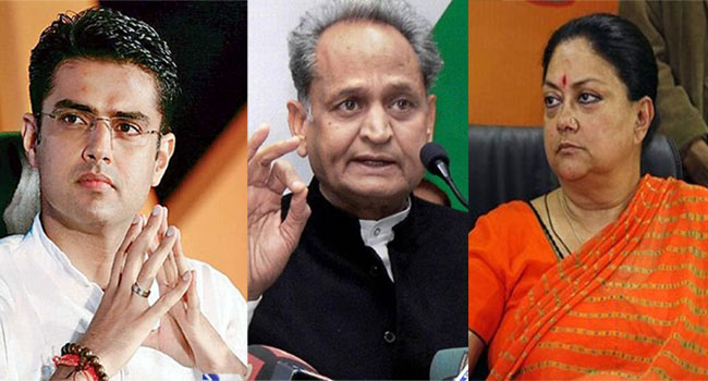 राजस्थान, कांग्रेस, सचिन पायलट, वसुंधरा राजे, भाजपा, अशोक सिंह गहलोत