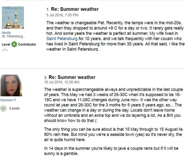 सेंट पीटर्सबर्ग के बारे में वहां के स्थानीय लोगों ने एक सोशल वेबसाइट पर अपनी बातें रखीं. मौसम के बारे में जानकारी भी दी.