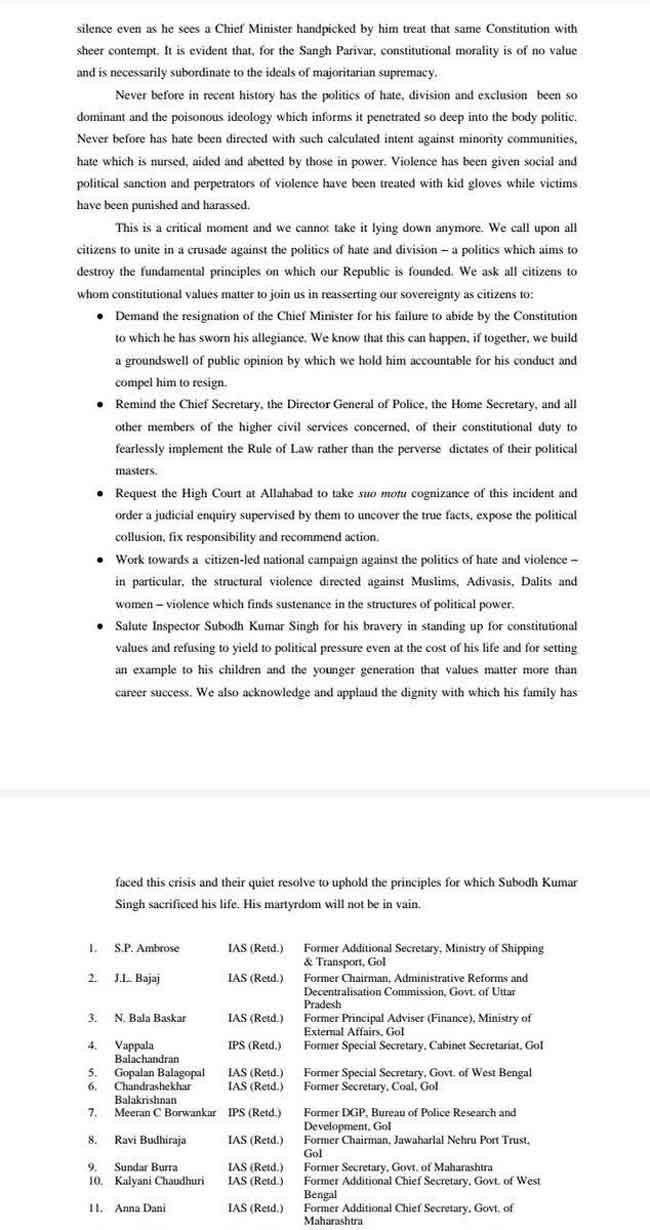 bureaucrates letter