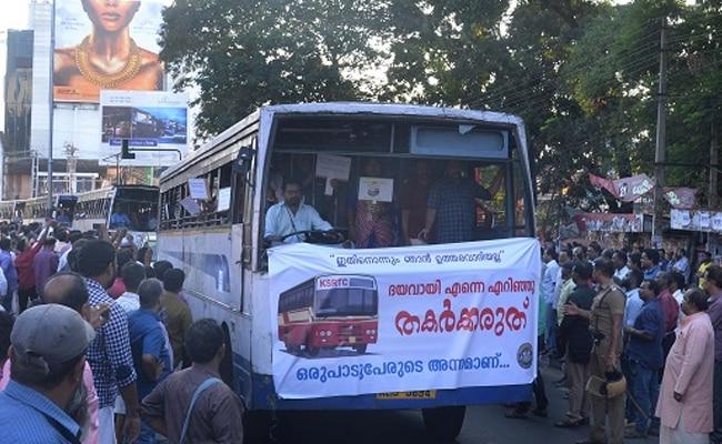 सबरीमाला, सुप्रीम कोर्ट, केरल, विरोध प्रदर्शन