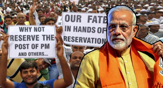 upper caste reservation