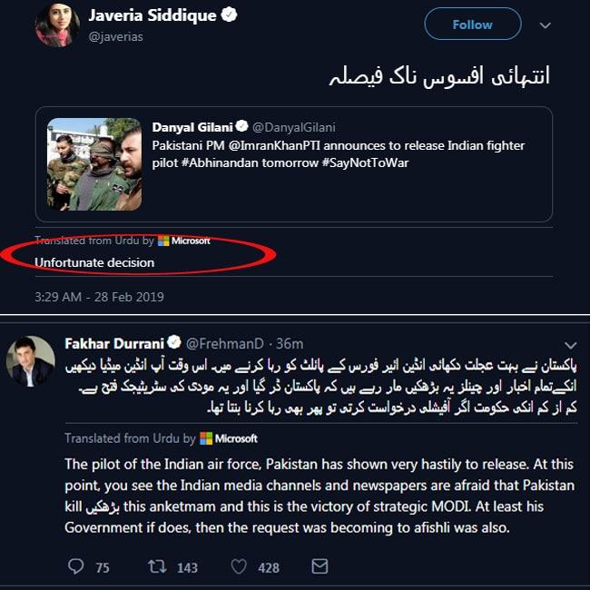 यहां तक कि पाकिस्तान के जाने माने पत्रकार भी इस तरह की बातें कर रहे हैं कि ये फैसला सही नहीं था और पाकिस्तान को किसी तरह की डील करनी चाहिए थी.