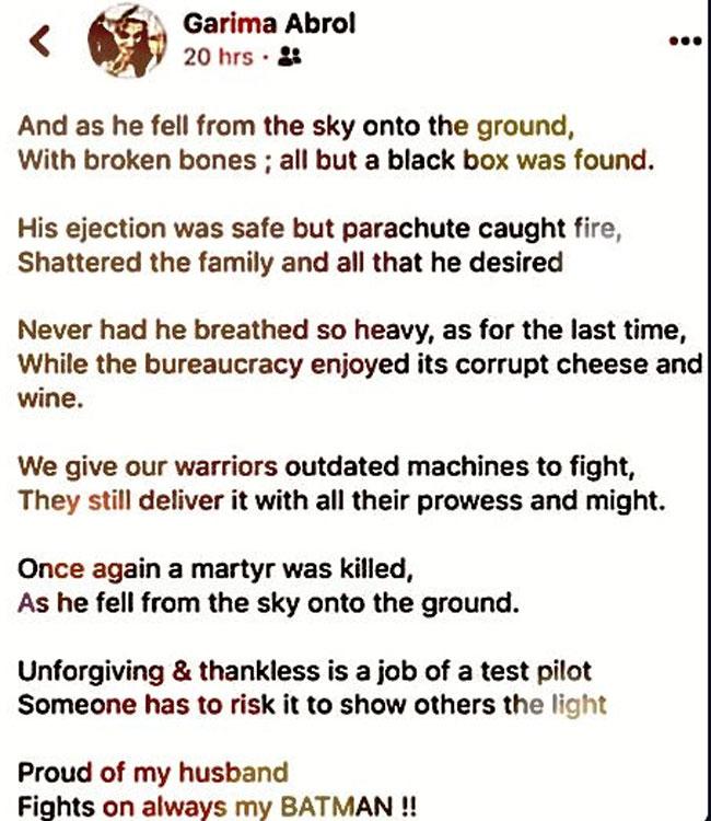 गरिमा अब्रोल की कविता में साफ लिखा है कि समीर की मृत्यु पैराशूट की खराबी के कारण हुई है.