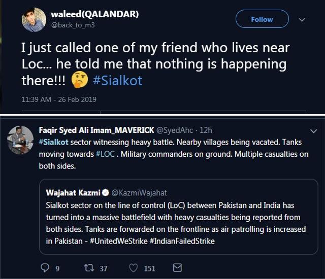 पाकिस्तानी खुद में ही दो अलग तरह की बातें करते रहे और कहीं सियालकोट में जंग हो रही थी और कहीं सियालकोट में सब कुछ आम था.