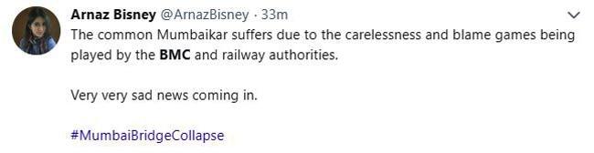 रेलवे, मुंबई, ब्रिज, पुल, हादसा, मौत