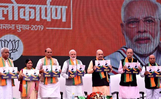 भाजपा, घोषणापत्र, कांग्रेस, लोकसभा चुनाव 2019, लाल कृष्ण अडवाणी, मुरली महोनर जोशी