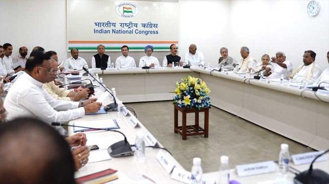 राहुल गांधी, कांग्रेस, भाजपा, लोकसभा चुनाव 2019
