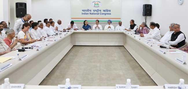 rahul, sonia, priyanka,CWC meet