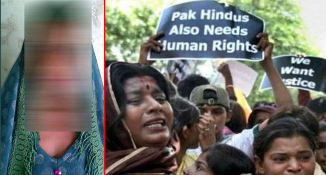 पाकिस्तान में धर्म परिवर्तन की घटनाएं दिन प्रतिदिन बढ़ती चली जा रही हैं.